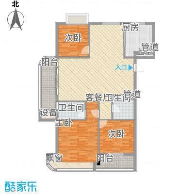 信宇锦润公寓C奇数层户型