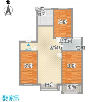 丽景盛园115.38㎡二期4-9栋楼标准层A3户型3室2厅1卫1厨