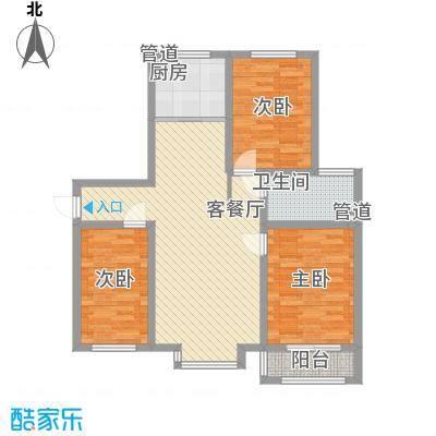 丽景盛园116.32㎡二期4-9栋楼标准层C2户型3室2厅2卫1厨