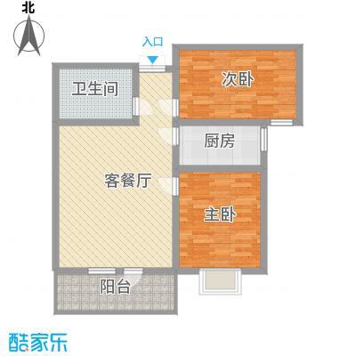 龙城半岛三期4.60㎡H户型2室2厅2卫2厨