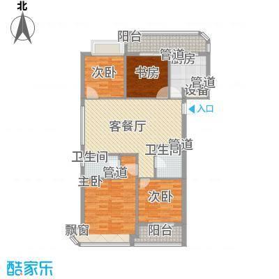 信宇锦润公寓C户型
