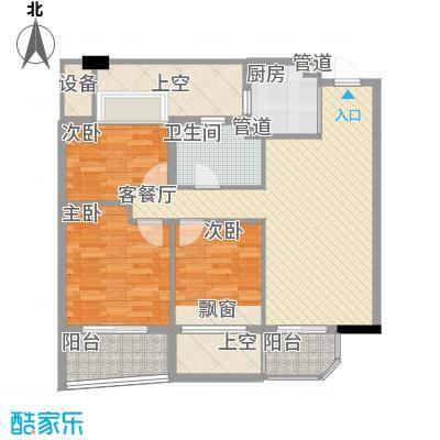 信宇锦润公寓B奇数层户型