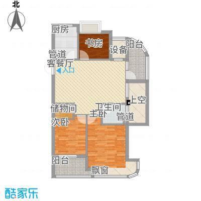 信宇锦润公寓A奇数层户型