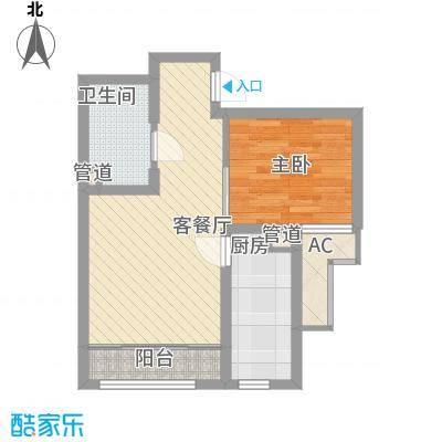 华创观礼中心6.30㎡1号楼标准层F户型1室1厅1卫1厨