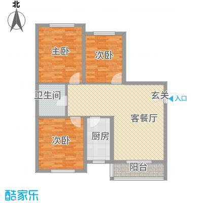 盛秦福地116.00㎡户型3室