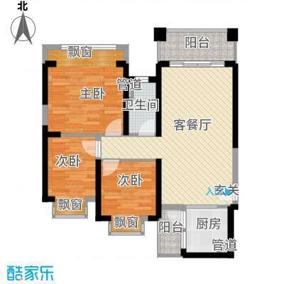 锦绣海湾城11栋03单元户型