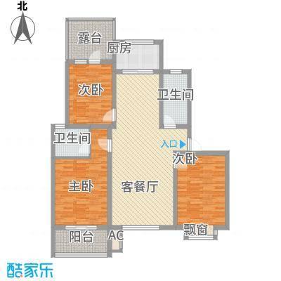 里维埃拉・竹海131.10㎡户型3室2厅2卫1厨