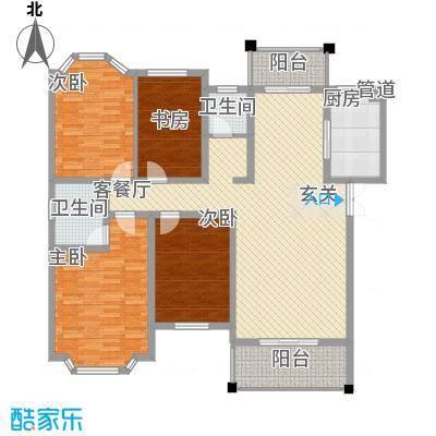 长房央墅143.85㎡洋房C7户型4室2厅2卫1厨