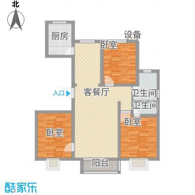建业阳光花园123.15㎡1号楼F户型