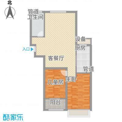 华创观礼中心14.30㎡1号楼标准层H户型2室2厅1卫1厨