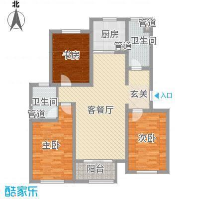 航顺悦澜山116.80㎡F户型3室2厅2卫1厨