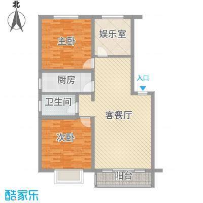 旺第华府116.00㎡户型3室2厅2卫1厨