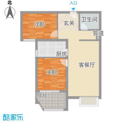 星光山水85.22㎡高层B户型2室2厅1卫