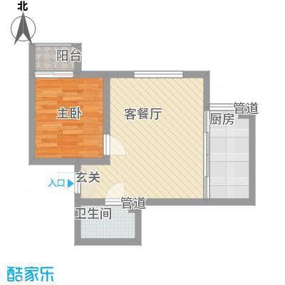 东盛世家54.66㎡K户型1室2厅1卫