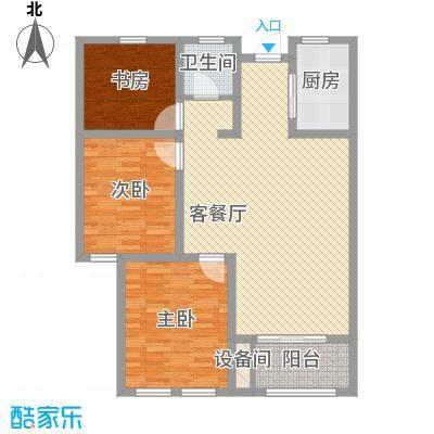 坤泰御景湾122.67㎡B9#B10#B户型3室2厅1卫1厨