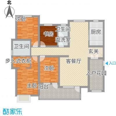 星光山水167.44㎡小高层A户型4室2厅2卫