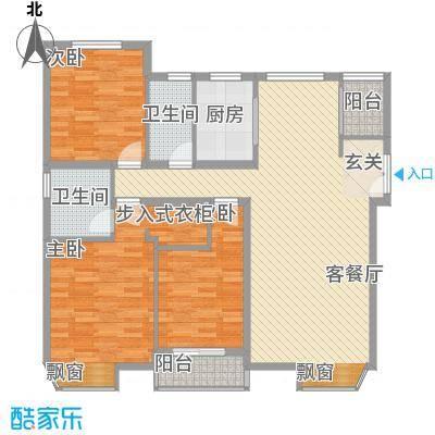 星光山水136.13㎡高层G户型3室2厅2卫