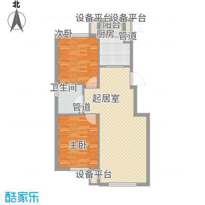伟峰东樾5.00㎡小高C1户型2室2厅1卫1厨