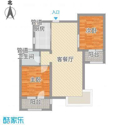 生态城公园360°4.71㎡32#楼两居户型2室2厅1卫1厨
