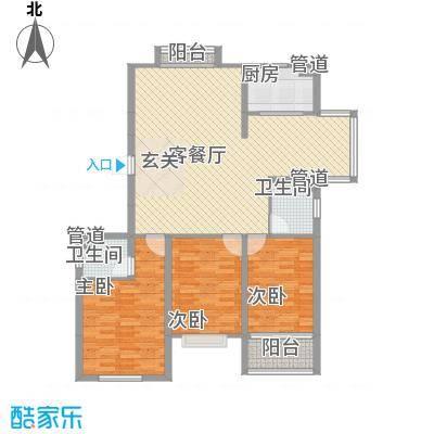 飞宇花园南区137.44㎡B2户型3室2厅2卫