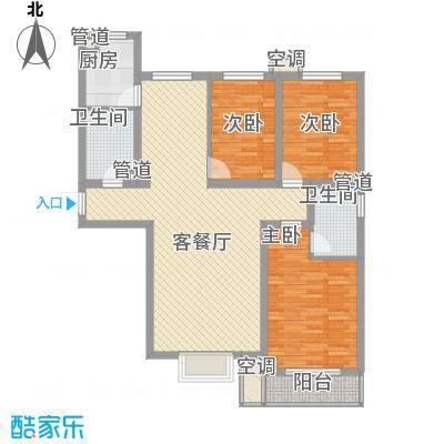 昌德城128.00㎡户型3室