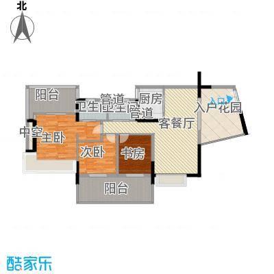 华发世纪城三期115.30㎡B8户型3室2厅2卫1厨