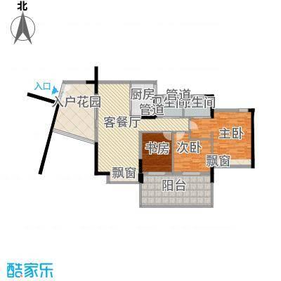 华发世纪城三期114.80㎡152、153、155栋偶数层B4户型3室2厅2卫