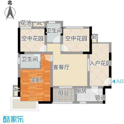 招商花园城8.00㎡二期1栋户型