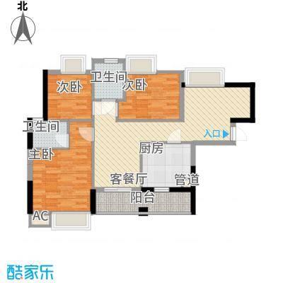 江南红5.00㎡1栋01户型3室2厅2卫1厨