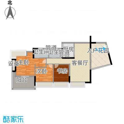 华发世纪城三期116.40㎡B9户型3室2厅2卫1厨