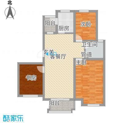 海正香醍湾15.00㎡一期住宅A1户型3室2厅1卫1厨