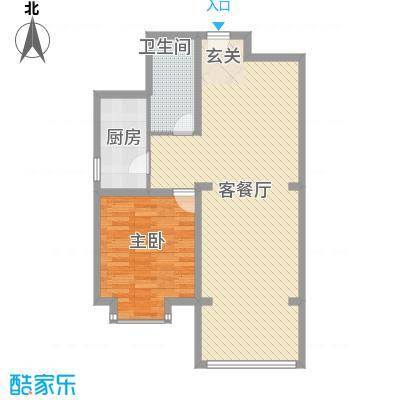 祺泰新居85.80㎡2#G3户型2室2厅1卫1厨
