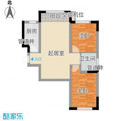 香水湾二期二期4、5、7、8、9、10、11号楼B户型