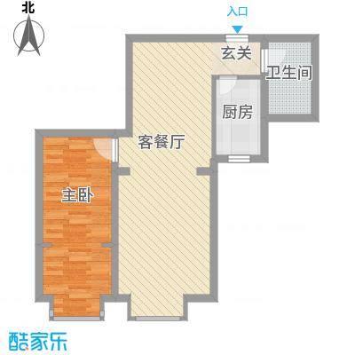 祺泰新居71.12㎡2#G2户型2室2厅1卫1厨