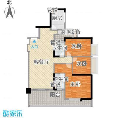 华发世纪城三期136.34㎡K5户型3室2厅2卫