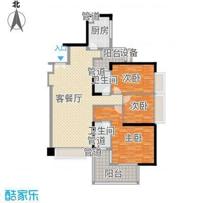 华发世纪城三期136.34㎡K3户型3室2厅2卫