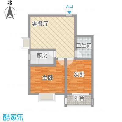学府苑87.00㎡4#C1户型2室1厅1卫1厨