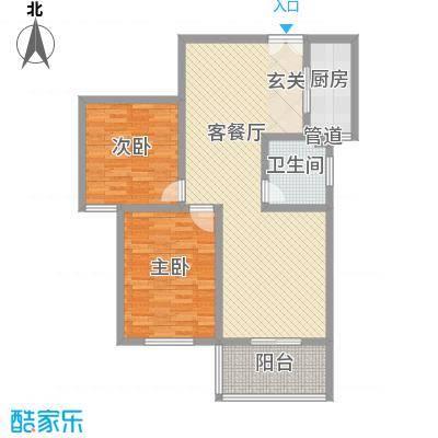 楚河花园118.00㎡中间户一户型2室2厅1卫1厨