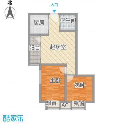 华鑫现代城84.18㎡萃庭02户型2室2厅1卫1厨