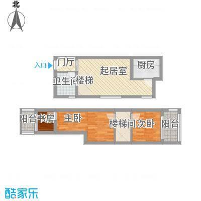 华鑫现代城75.43㎡萃庭04户型2室2厅1卫1厨