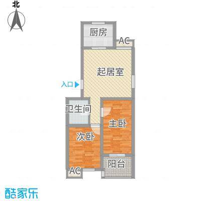 华鑫现代城81.00㎡C户型2室1厅1卫1厨