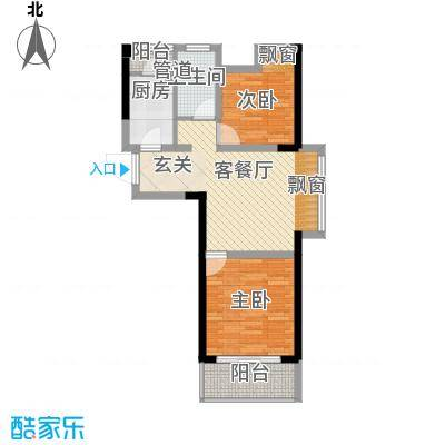 天安尚城二期3#楼2-33层A2户型
