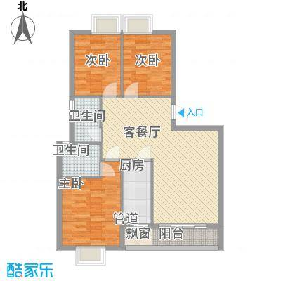 西江月3.35㎡6~18栋1~6层A1户型3室2厅2卫1厨