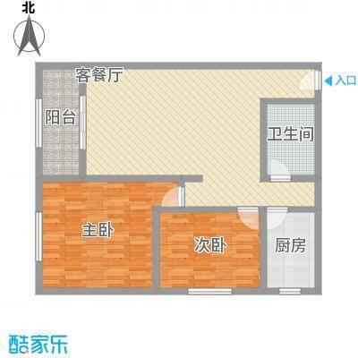 龙康・青年城116.63㎡户型2室2厅1卫