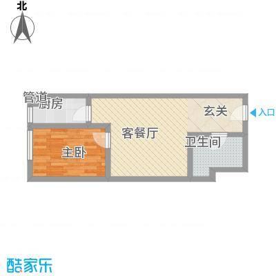 龙康・青年城54.67㎡户型1室1厅1卫
