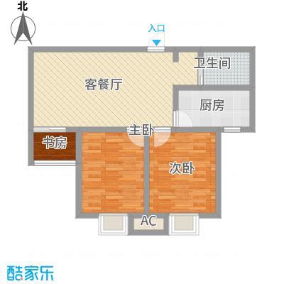 龙康・青年城1.15㎡户型2室2厅1卫