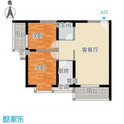 翡翠明珠二期6#、7#E户型2室2厅1卫1厨