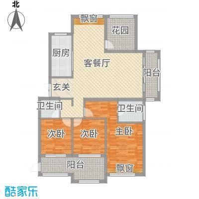 香溢・广苑153.53㎡G-9户型3室2厅2卫1厨