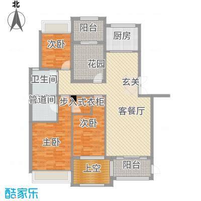 香溢・广苑13.00㎡G8户型3室2厅2卫1厨