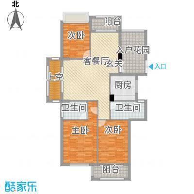 香溢・广苑133.00㎡G12户型3室2厅2卫1厨